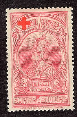 Ethiopia 2 Red OPTD Red Cross Mounted Mint R35519
