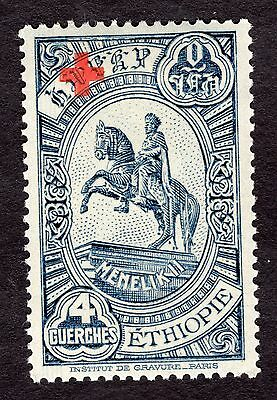 Ethiopia 4 blue OPTD Red Cross Mounted Mint R35520