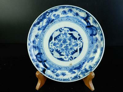 H3456: Japanese Old Imari-ware Blue&White Flower pattern ORNAMENTAL PLATE/Dish