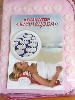 108p APPLICATOR KUZNETSOV ACUPRESSURE ACUPUNCTURE MASSAGE  АППЛИКАТОР КУЗНЕЦОВА