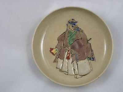 Antique Japanese plate with Noh figure 1880-1900 handpainted #2793H