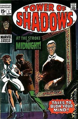 Tower of Shadows (1969) #1 VG+ 4.5