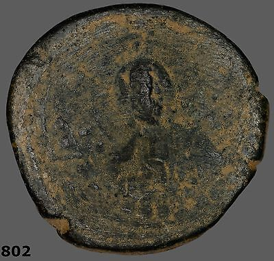 Byzantine Coin Romanus IV, Class G anonymous follis, 1068-1071 AD, Christ, Mary
