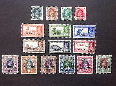 BAHRAIN 1938-41 overprint set on India SG20-37