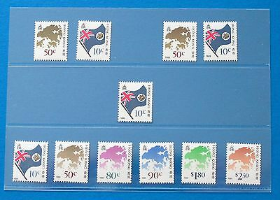 Hong Kong 1987 to 1991 Definitive Stamps Coil With No. MNH (Excellent Condition)