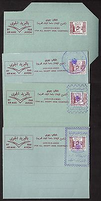LIBYA 1950's-80's COLLETION OF 8 DIFFERENT AIR LETTERS SOME WITH OVPT ALL MINT