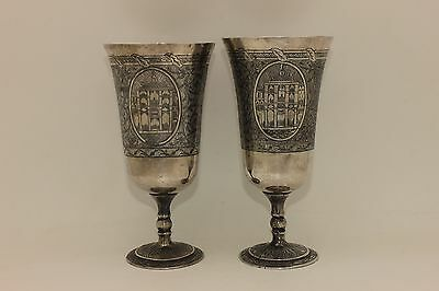 Antique Original Perfect  Armenian Van Ottoman Big Heavy Double Cups