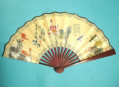 Asian Traditional Bamboo Fan with WaterLily Blossom Large Wall Decor Folding Fan