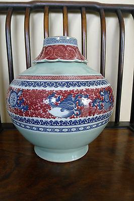 Lovely old Chinese signed underglaze blue and red vase