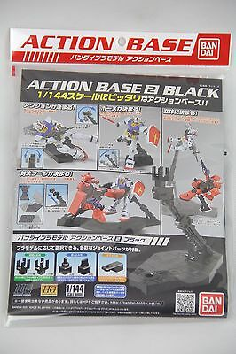 Bandai Gundam Display Stand Action Base 2 Black (FG HG 1/144)