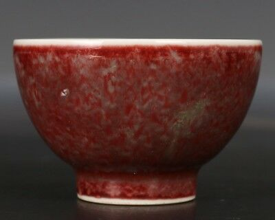 Exquisite Old Chinese Porcelain Tea Cup Dark Red Glaze Marked Kang Xi FA441
