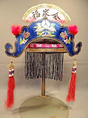 19th C. Qing Ching Dynasty Chinese Silk Embroidered Lady's Hat w Lotus & Koi