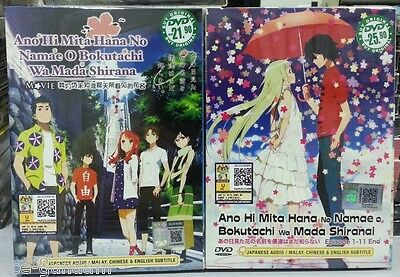 ANOHANA: THE FLOWER We Saw That Day (Movie) ~ DVD ~ English