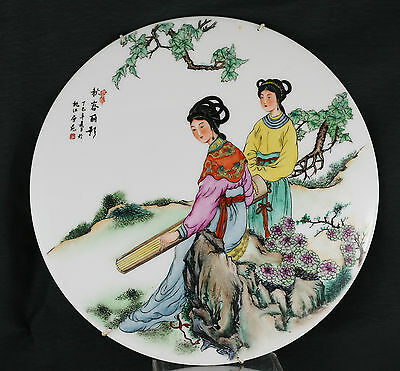 Vintage 1967 Chinese Original Painting on Porcelain Plaque Hand Painted Signed