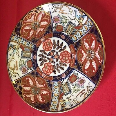Japanese Gold Imari Hand Painted Bread plate Measures 7in