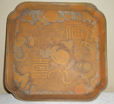 Antique Chinese Dragon Flaming Pearl Characters Copper? Tray