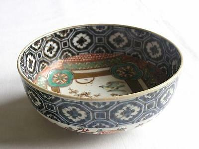 Antique Japanese Imari bowl with bird and cherry tree handpainted 1850-70 #0601
