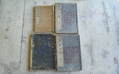 Group of four rare Japanese woodblock printed books - Hiroshige, Hokusai, etc.