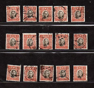 CHINA USED STAMPS scott 344 remainder LOT of 15 451 1016