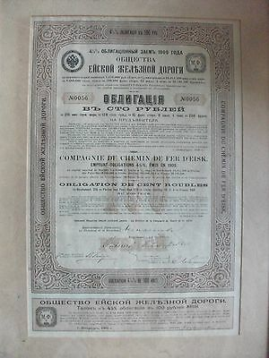 Framed Russian antique railway share certificate dated 1909 Pre-Revolution