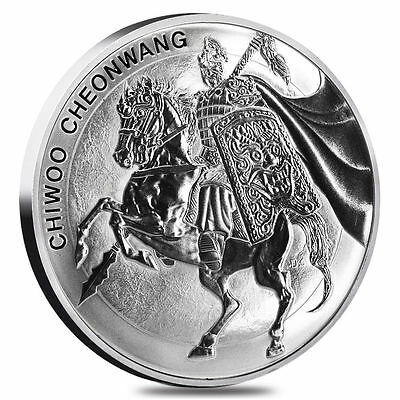 LOT (2) 2017 South Korea CHIWOO CHEONWANG 1oz Silver Medal IN HAND