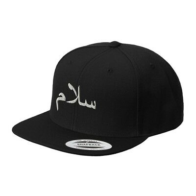 b34f3508c3c4c ARABIC PEACE SALAM White Embroidery Embroidered Adjustable Hat ...
