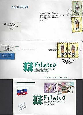 OMAN 1980s THREE COVERS TO US DIFFERENT TOWNS MADINAT KABOUS MINA AL FAMAL MUSCA