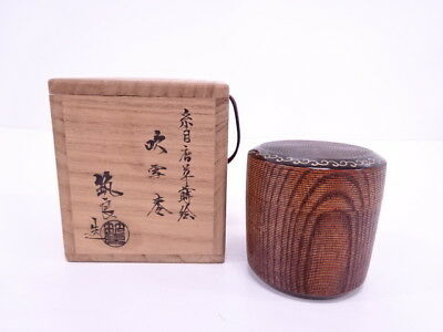 3112798: Japanese Tea Ceremony Lacquered Tea Caddy By Tsukuryo Tsukushiro / Nats