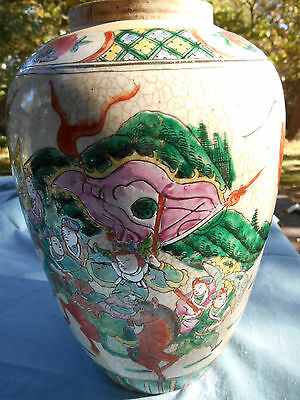 Very Fine and Old Chinese Hand Molded Porcelain