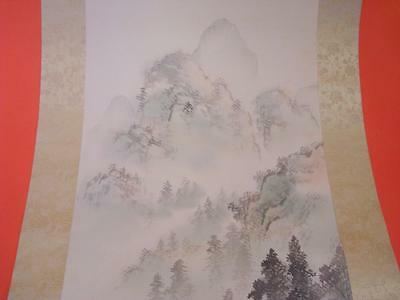 Hanging Japanese Scroll Painting Very Old !