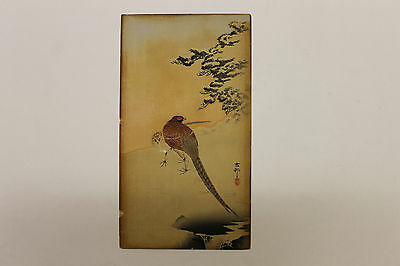 Ohara Koson (1877-1945) was a painter and print designer