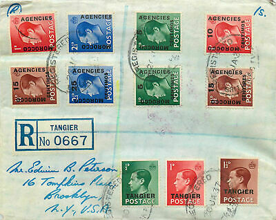 1937 Tangier Morocco Agencies cover to USA  KGVI Stamps
