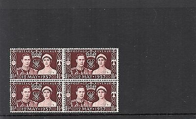 GB 1937 Geo VI CORONATION 1½d Stamp MINT Block 4 with COLON FLAW SG461a Ref:X625