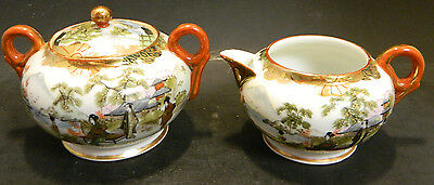 Vintage Hand Painted TN Japan Scenic Creamer & Sugar Bowl Embossed Gold Excellen