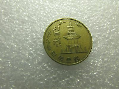 South Korea 1975 Coin 10 Won The Bank of Korea Coin - Nice Heritage Item