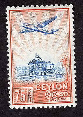 Ceylon 75c MOUNTED MINT R34875