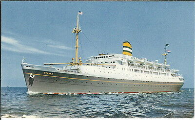 AZ-180 - Holland America Line, Ryndam, 1950's to 1960's Modern Chrome Postcard