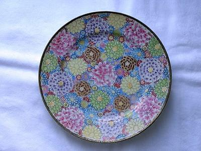 Antique Japanese Kutani millefleur plate marked Ohashi 1920s handpainted #0021