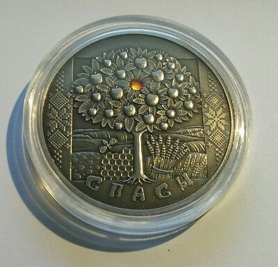 Belarus 20 rubles Festivals and Rites Series Apple Spasy silver coin 2009