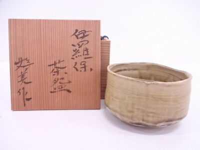 3127252: Japanese Tea Ceremony Irbo Tea Bowl / Chawan