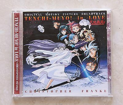 Tenchi Muyo in LOVE CD anime manga Music Soundtrack Japanese import FREE S/H