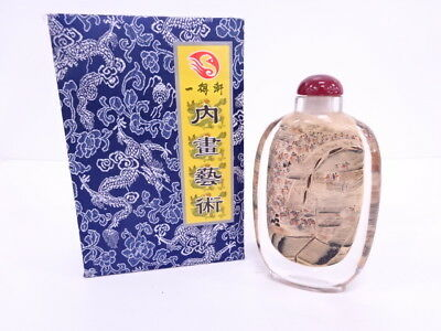 3130547: Chinese Art / Alcohol Bottle / Scenery