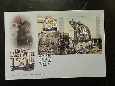 I.O.M.2004 laxey Wheel m/sheet FDC with Sindelfingen Overprint