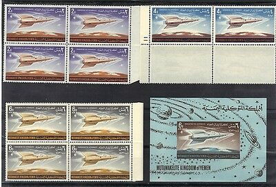 YEMEN ROYALIST 1964 ASTRONAUTS SET IN BLOCK OF 4 +S/S SG R55-R57 R57a NVR HINGED