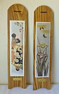 Vintage The Art of Chokin 2 Wooden Wall Plaques Art Work Irises Geisha Girl • $15.95