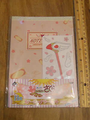 Cardcaptor Sakura Card Captor notebook and seal. Ichiban Kuji.