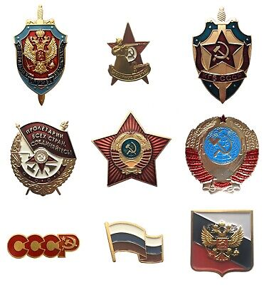 Soviet USSR Russian Metal Pin Badge - Eagle FSB KGB Shield Red Star Coat of Arms