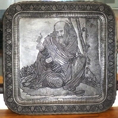 """LARGE 22.5"""" Antique PERSIAN Brass Etched Tray/ Wall Hanging- SIGNED"""