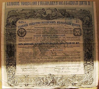 Main Society of Russian Railroads 1881 3rd Issue 5 certificates 625 Rubles bond