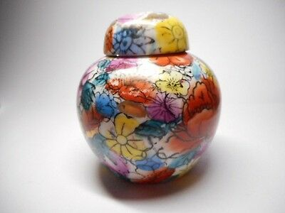 All Over Floral Small GINGER JAR!